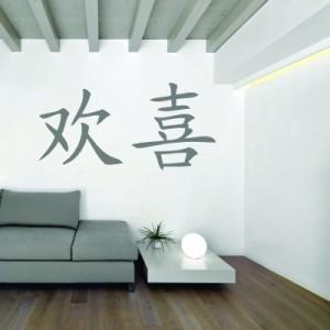 Stenska nalepka Kitajska pismenka Veselje